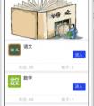 郑州APP开发公司哪家好?可以制作教育类APP?