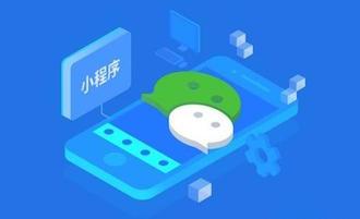 北京小程序制作公司