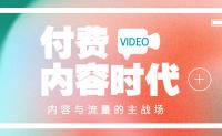 内容付费时代已崛起,商领云开发聋哑人手语视频App受热宠