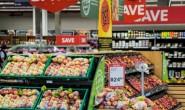 上半年,那些求生欲很强的连锁超市都做了哪些试水?